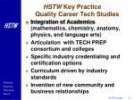 hstw key practice quality career tech studies