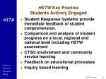 hstw key practice students actively engaged