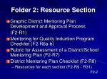 folder 2 resource section
