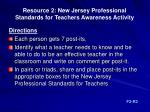 resource 2 new jersey professional standards for teachers awareness activity