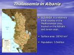 thalassemia in albania