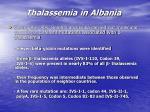 thalassemia in albania9
