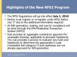 highlights of the new rfs2 program