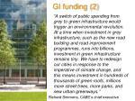 gi funding 2
