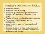 teacher s observation ucla