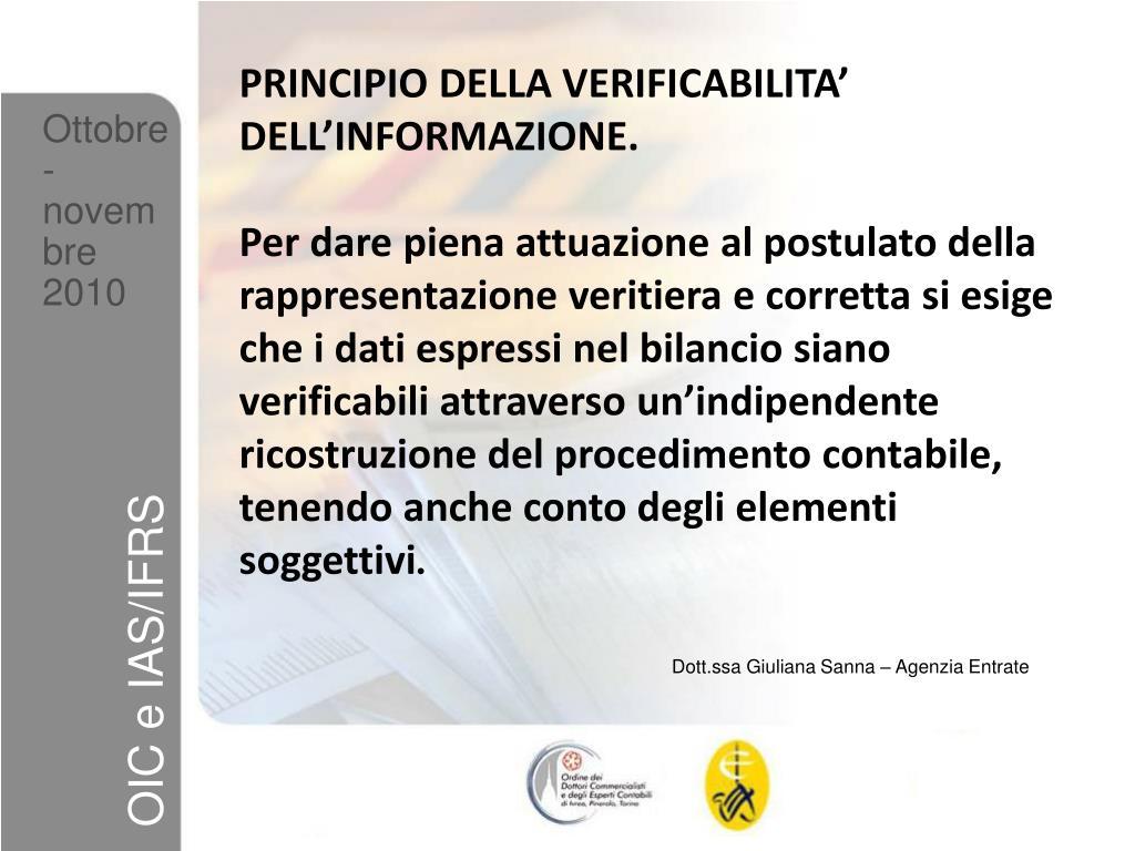 PRINCIPIO DELLA VERIFICABILITA' DELL'INFORMAZIONE.