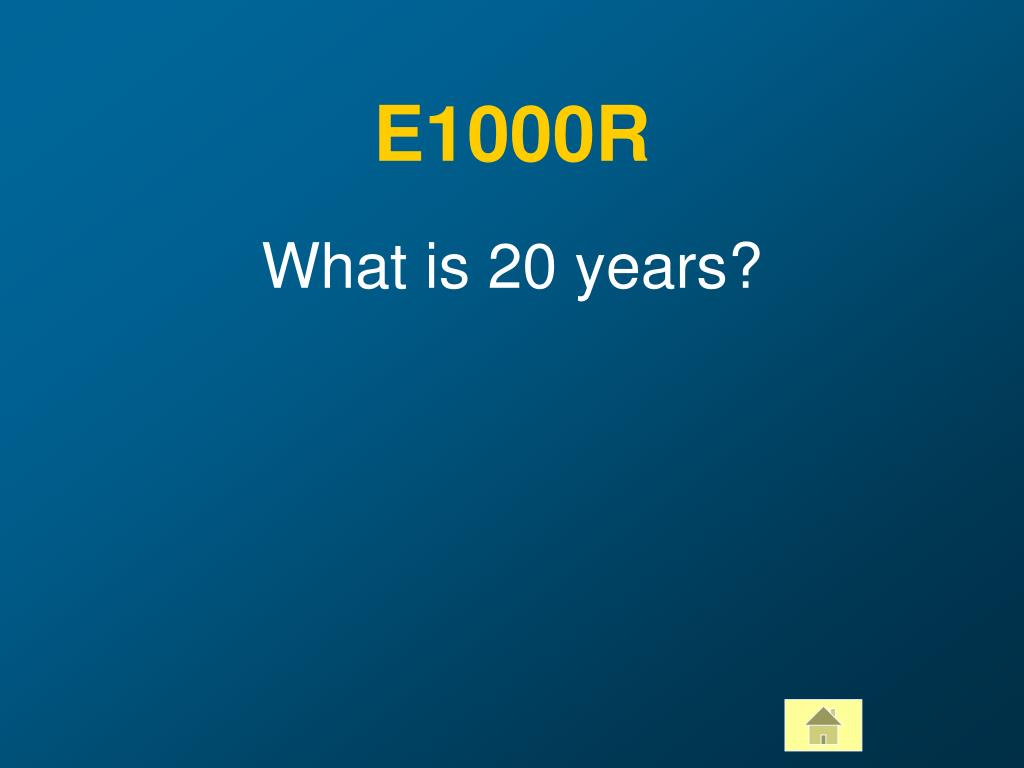 E1000R