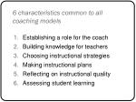 6 characteristics common to all coaching models