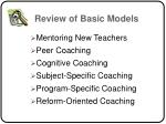 review of basic models