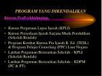 program yang dikendalikan