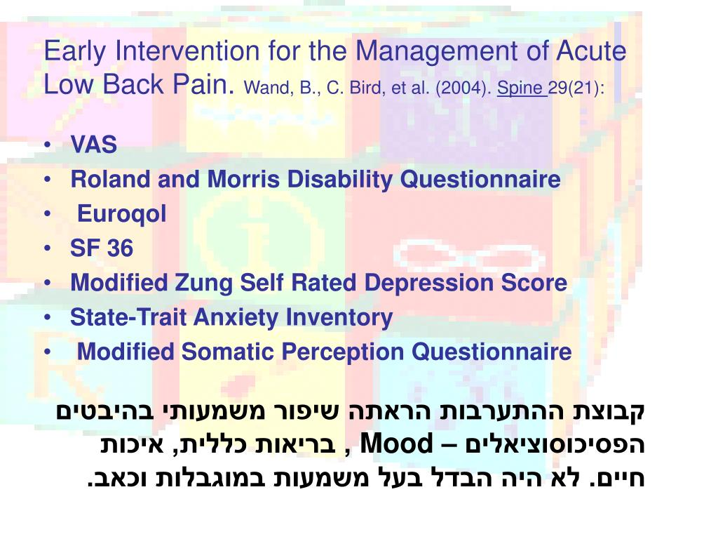 Early Intervention for the Management of Acute Low Back Pain.