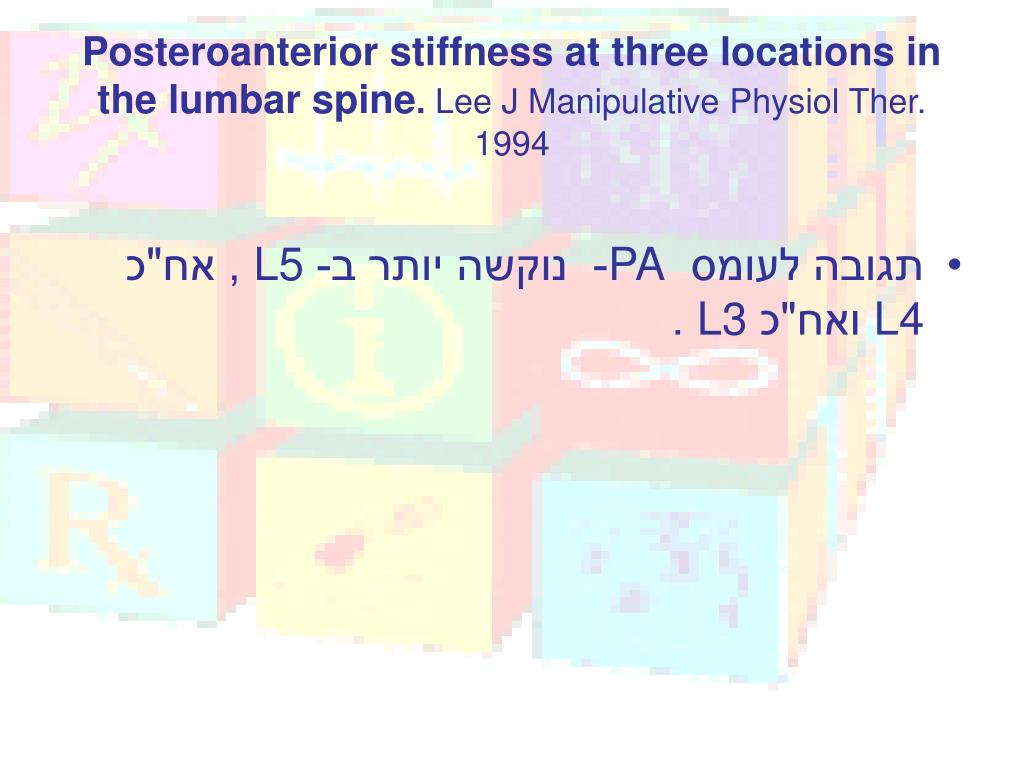 Posteroanterior stiffness at three locations in the lumbar spine
