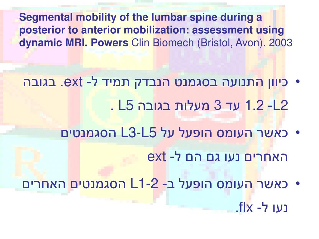 Segmental mobility of the lumbar spine during a posterior to anterior mobilization: assessment using dynamic MRI.