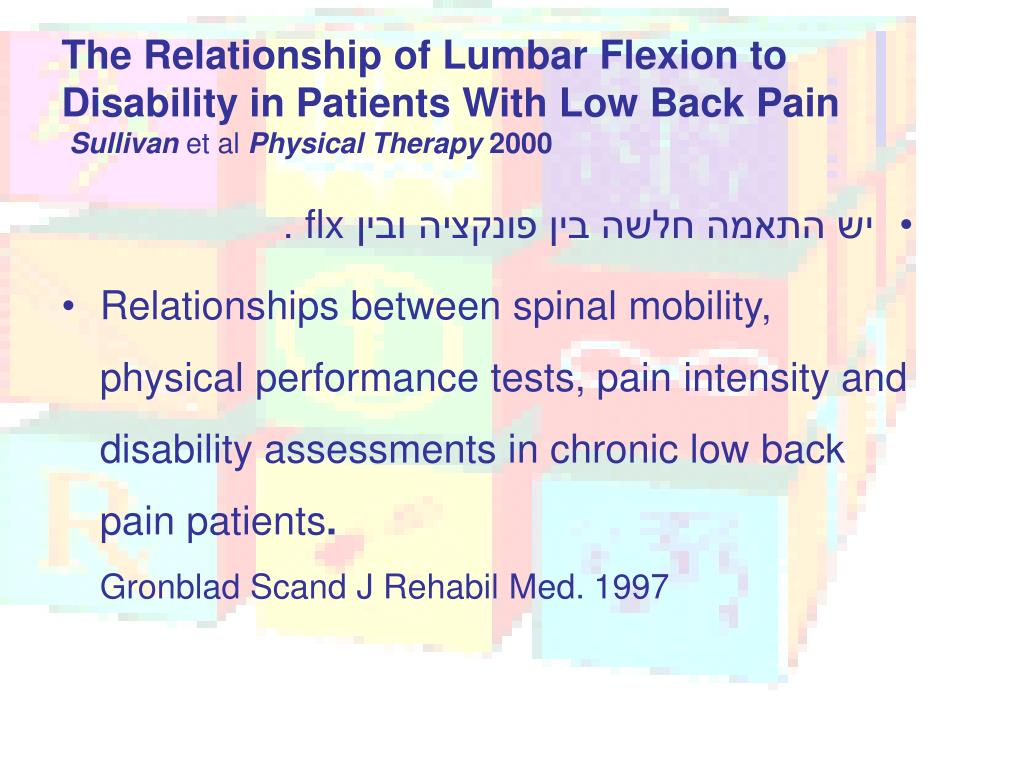 The Relationship of Lumbar Flexion to Disability in Patients With Low Back Pain