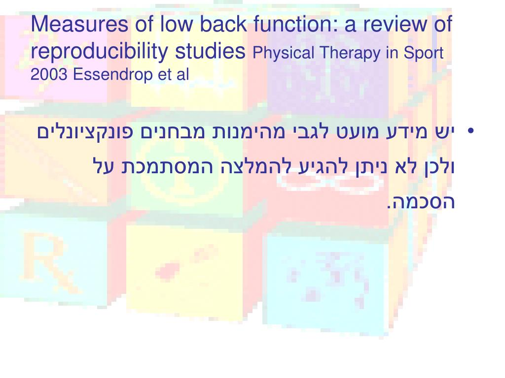 Measures of low back function: a review of reproducibility studies