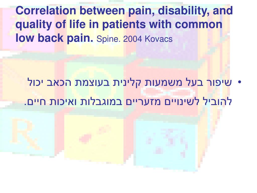 Correlation between pain, disability, and quality of life in patients with common low back pain.