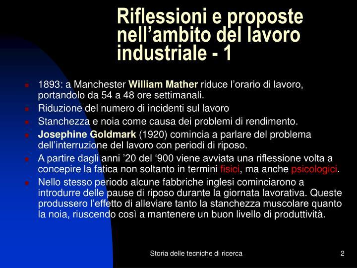 Riflessioni e proposte nell ambito del lavoro industriale 1