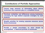 contributions of portfolio approaches