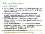 8 areas of compliance data collection