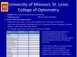 university of missouri st louis college of optometry