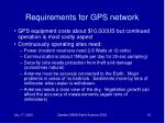 requirements for gps network