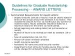 guidelines for graduate assistantship processing award letters