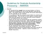 guidelines for graduate assistantship processing awards