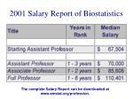 2001 salary report of biostatistics