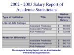 2002 2003 salary report of academic statisticians