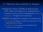 3 3 dispersion theory and forms of emergence