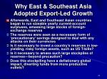 why east southeast asia adopted export led growth