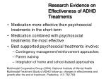 research evidence on effectiveness of adhd treatments