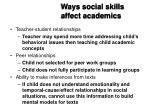 ways social skills affect academics