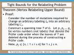 tight bounds for the relabeling problem18