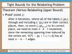 tight bounds for the relabeling problem21