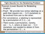 tight bounds for the relabeling problem25