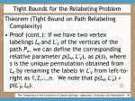 tight bounds for the relabeling problem34