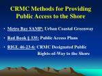 crmc methods for providing public access to the shore