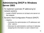 administering dhcp in windows server 2003