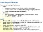 obtaining an ip address