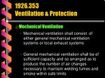 1926 353 ventilation protection