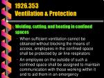 1926 353 ventilation protection54