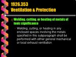 1926 353 ventilation protection57