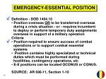emergency essential position