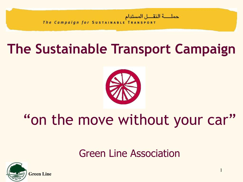 the sustainable transport campaign