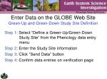 enter data on the globe web site green up and green down study site definition