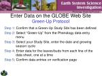 enter data on the globe web site green up protocol