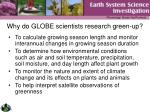 why do globe scientists research green up