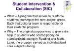 student intervention collaboration sic