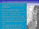 the jewish state s struggle to survive